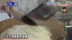 所&磯田ニッポンの謎
